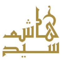 مكتبة العلامة السيد هاشم التوبلاني